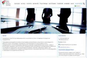 Varna Business Consult Cluster